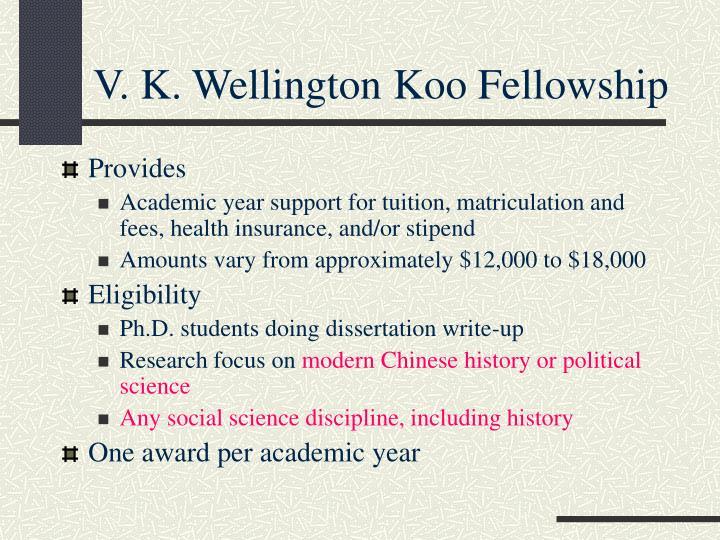 V. K. Wellington Koo Fellowship