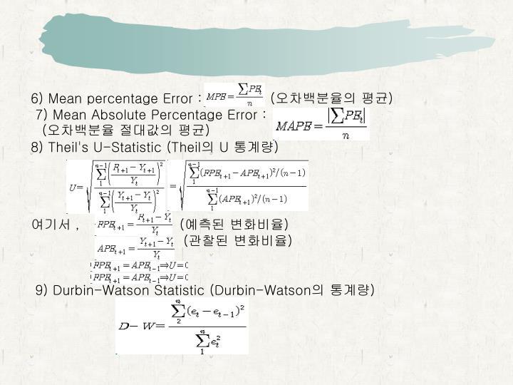 6) Mean percentage Error :               (