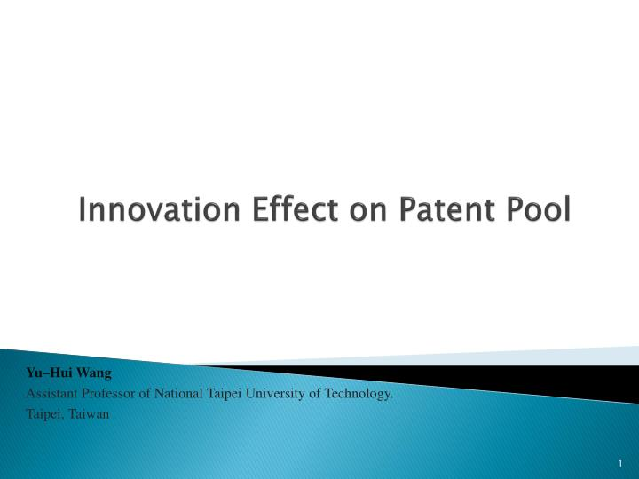Innovation effect on patent pool