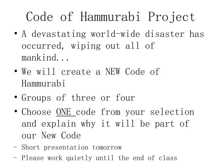 Code of Hammurabi Project