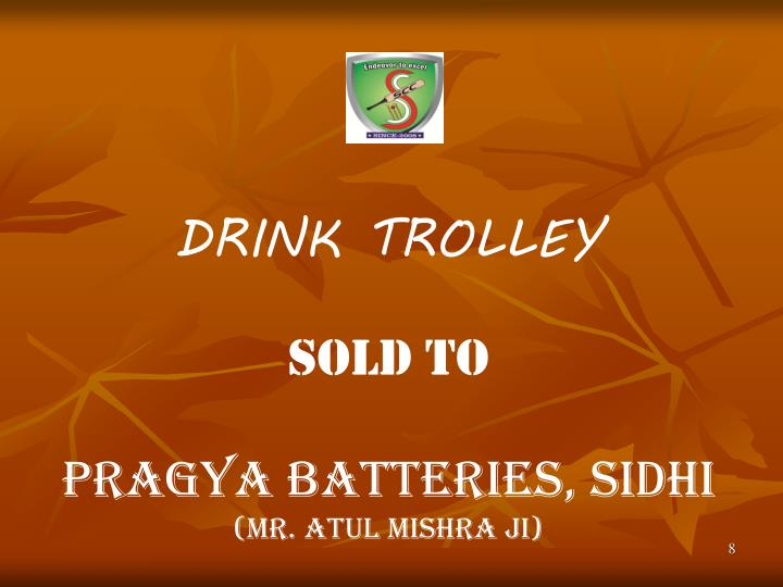 DRINK TROLLEY