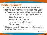 disbursement1