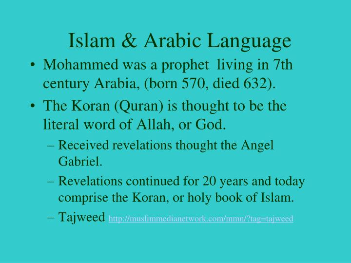 Islam & Arabic Language