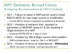 hpv definition revised criteria workgroup recommendation oeca feedback