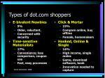 types of dot com shoppers1