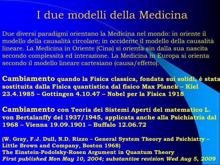 I due modelli della Medicina