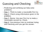 guessing and checking