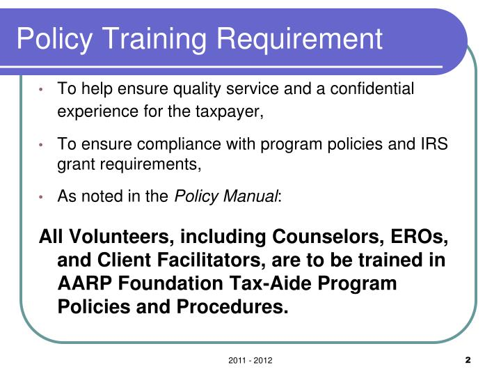 Policy training requirement