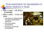 final examination for specialization in family medicine in israel