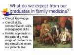 what do we expect from our graduates in family medicine