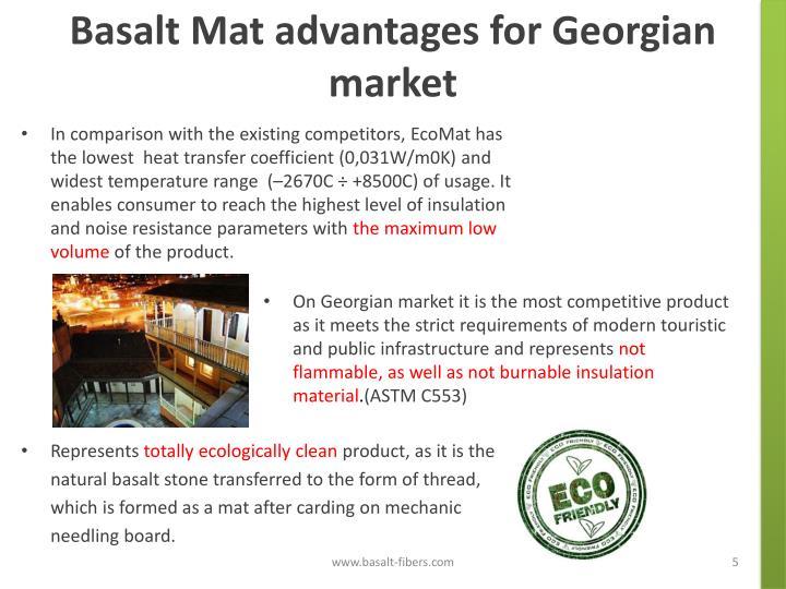 Basalt Mat advantages for Georgian market