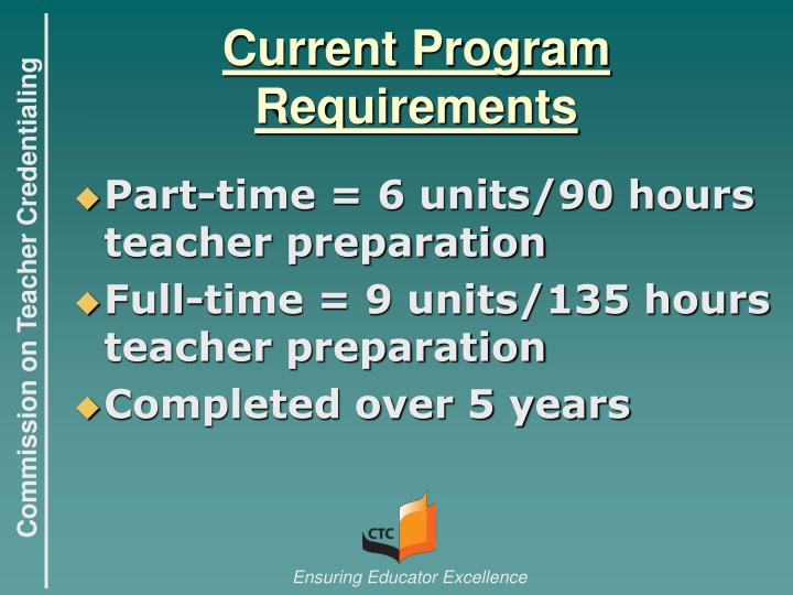 Current Program Requirements