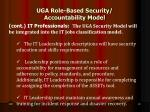 uga role based security accountability model7