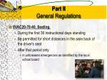 part ii general regulations2