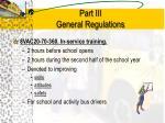 part iii general regulations6