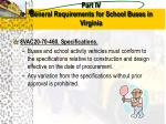 part iv general requirements for school buses in virginia