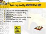 tests required by 49cfr part 382