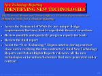 new technology reporting identifying new technologies