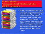 recent jsc innovations c language integrated production system clips version 6 0