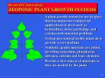 recent jsc innovations zeoponic plant growth systems