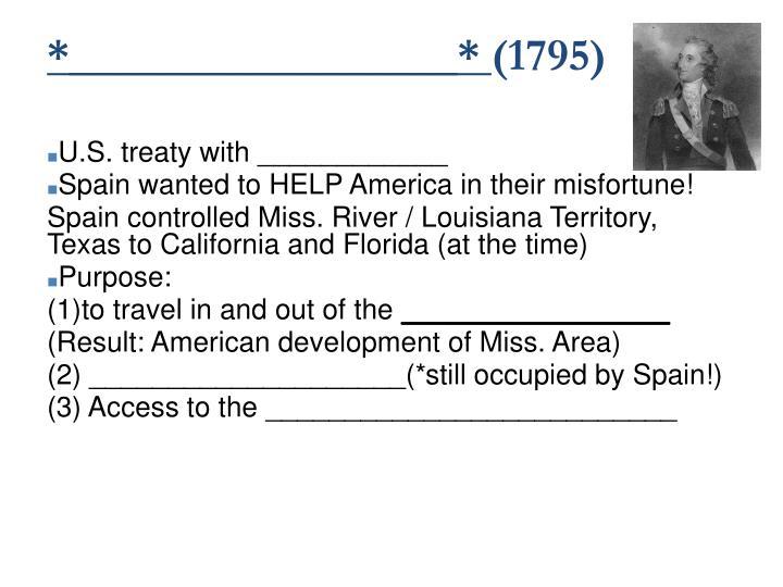 U.S. treaty with