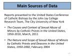 main sources of data