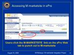 accessing m marketsite in epro