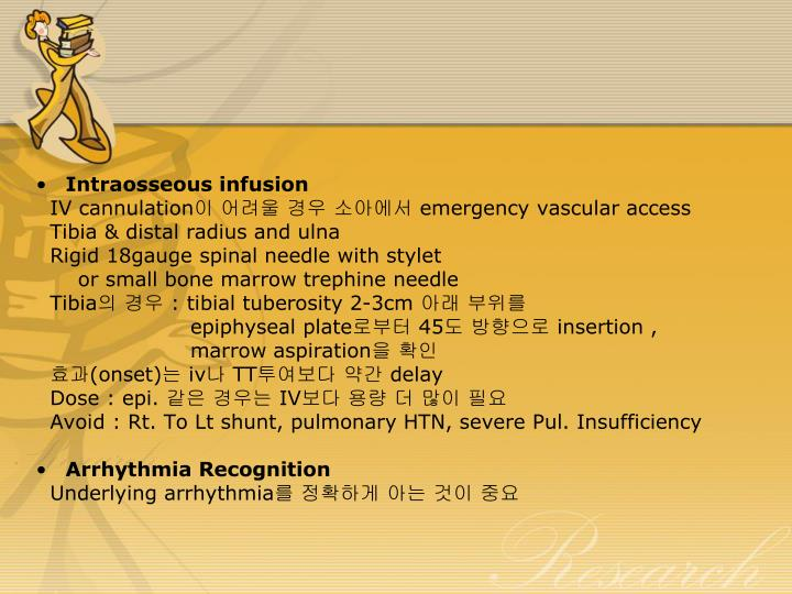 Intraosseous infusion