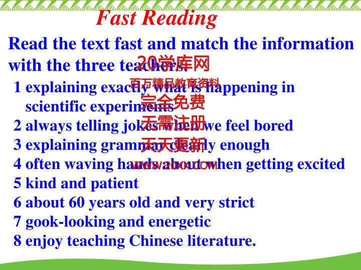 Fast Reading