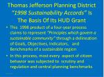 thomas jefferson planning district 1998 sustainability accords is the basis of its hud grant