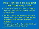 thomas jefferson planning district 1998 sustainability accords