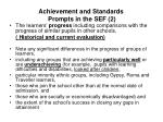 achievement and standards prompts in the sef 2