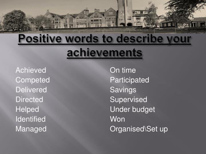Positive words to describe your achievements