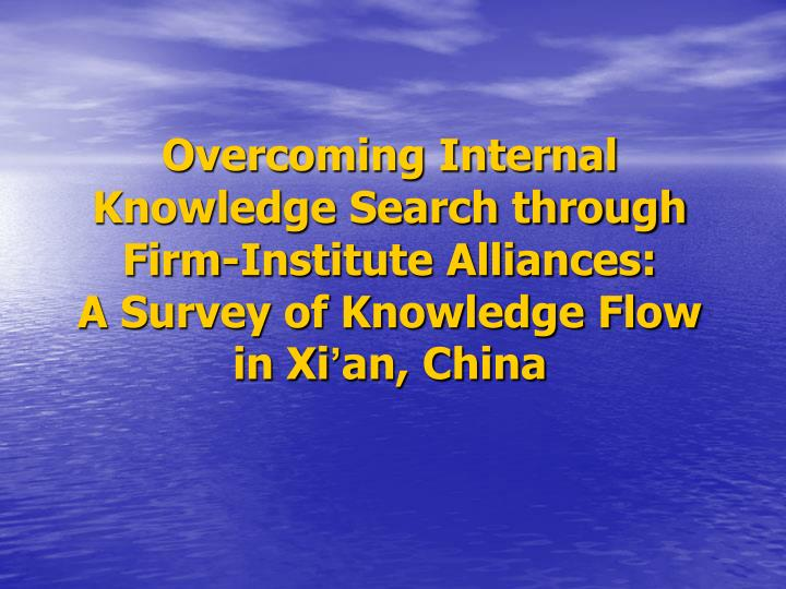Overcoming Internal Knowledge Search through Firm-Institute Alliances:
