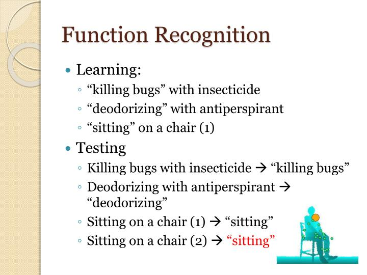 Function Recognition