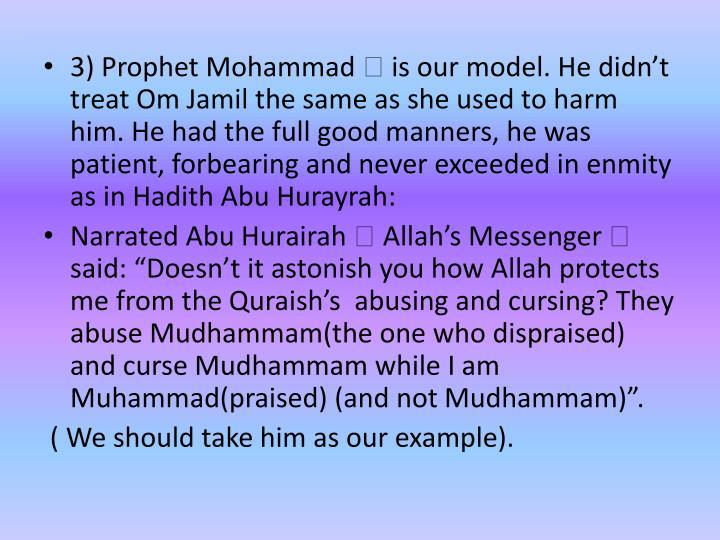 3) Prophet Mohammad