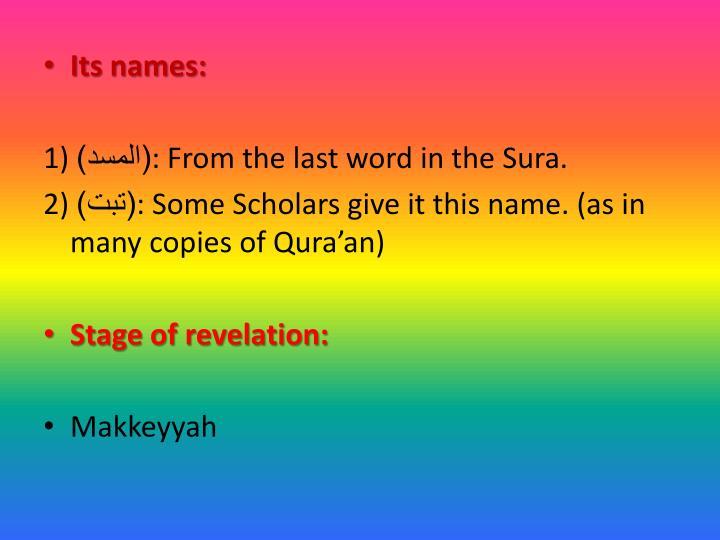 Its names: