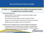 service payment delivery model
