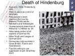 death of hindenburg