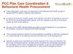 pcc plan care coordination behavioral health procurement