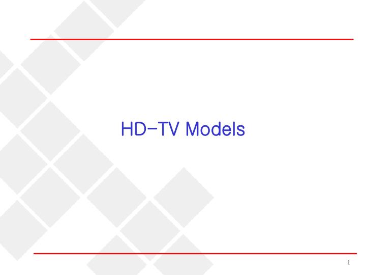 HD-TV Models