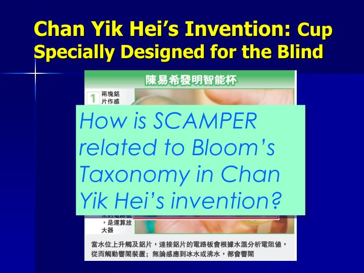 Chan Yik Hei's Invention: