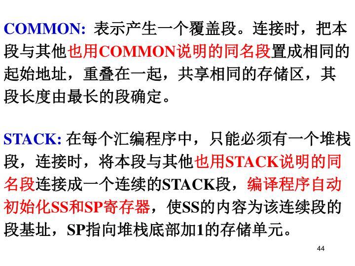 COMMON:
