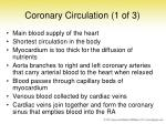 coronary circulation 1 of 3