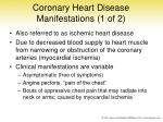 coronary heart disease manifestations 1 of 2