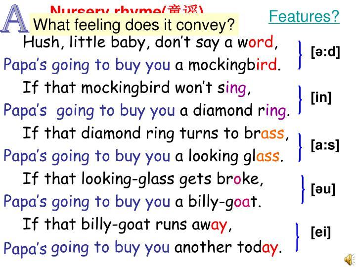 Nursery rhyme(