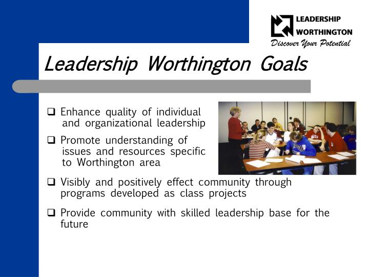 Leadership Worthington Goals