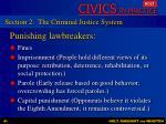 punishing lawbreakers