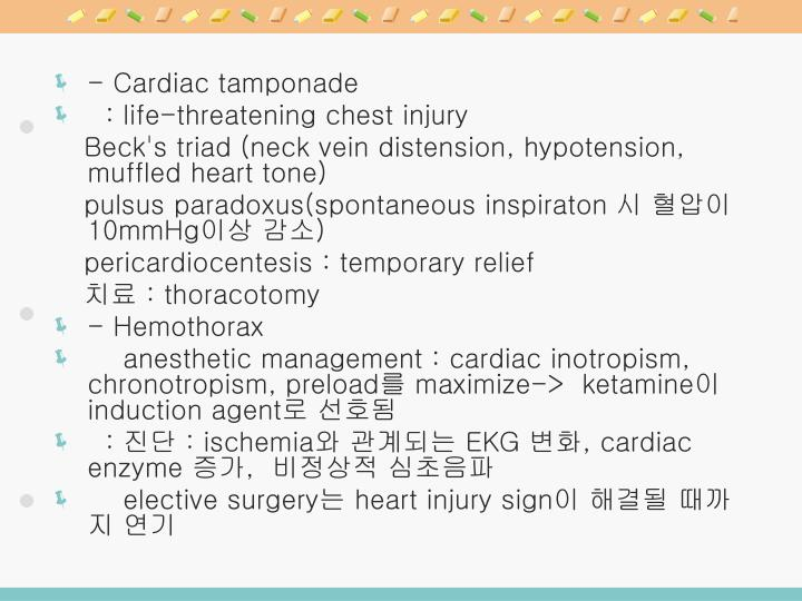 - Cardiac tamponade
