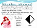 ethics judging right or wrong